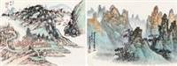 山水 (四件选二) (4 works) by gu fei