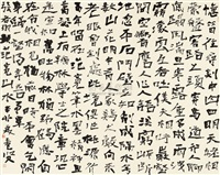 行书题画诗 (calligraphy) by xue yangxian
