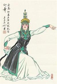 舞蹈人物 by a lao