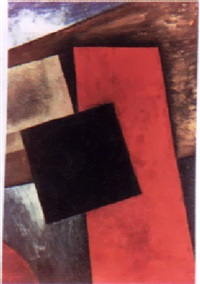 suprematistiche komposition by alexander vesnin