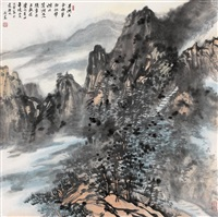 庐山烟雨 (landscape inspired by shitao's poem) by xia tianxing