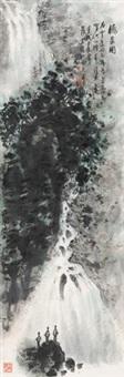 山水 by zhang wenjun