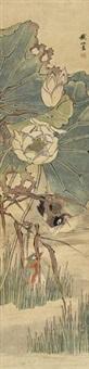 荷花鸳鸯 立轴 设色纸本 by deng tiexian
