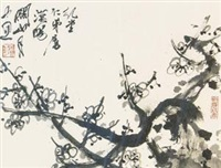 水墨梅花 by guan shanyue