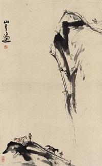 巡逻 by guan shanyue
