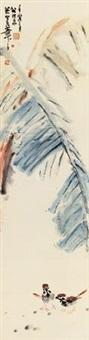 芭蕉麻雀 by guan shanyue