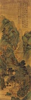 山水 by hong wu