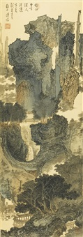 waterfall in the clouds by pu ru