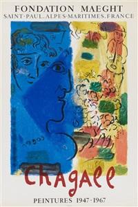 ausstellungs-plakat fondation maeght chagall peintures 1967 by marc chagall