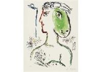 l'artiste phenix by marc chagall
