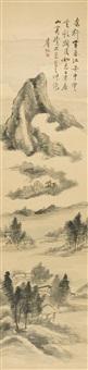 jiangnan in misty rain by huang binhong