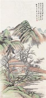 高岭嵯峨 by gu yun