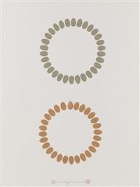 ohne titel (torre pellice) by richard long