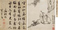 in search of lingzhi by you qiu and wen zhengming