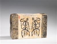 pflanzenmenschen (2 works) by ren rong