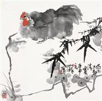大吉祥 by cui ruzhuo