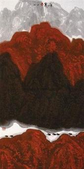 远山的呼唤 by liu wannian