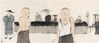 九人图 by ma jun