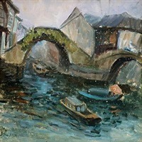水乡阁庄 (the southen china) by qin xuanfu