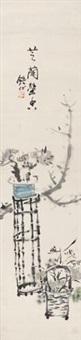 芝兰馨香 by deng tiexian