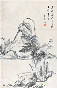 山水 (landscape) by wang shouren