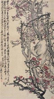 红梅 by zhao yunhe