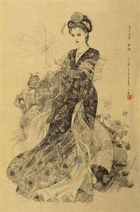 闭月之美《貂婵》 by wang wei
