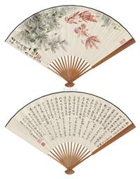 书画 (+ calligraphy, verso) by ye juwu