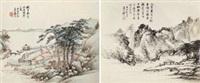 仿古山水 (二幅) (2 works) by gu yun