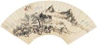 溪山幽居图 by huang binhong