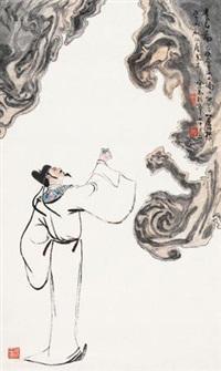 李白诗意图 by gu bingxin