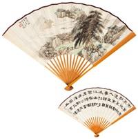 松涛云瀑图 隶书 成扇 纸本 (recto-verso) by wang fu'an and wang kun