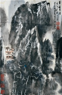 山水 by li keran