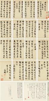 行书《西苑诗》 by wen zhengming