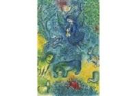 la flute enchantée by marc chagall