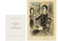 les ateriers de chagall (portfolio w/1 work) by marc chagall