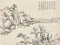 landscape in the style of ni zan by zhang zongcang