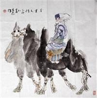 千里之行图 by liu dawei