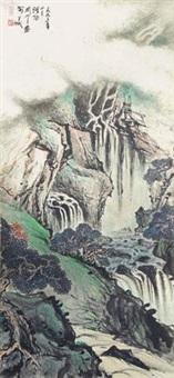 深山春瀑 by guan shanyue