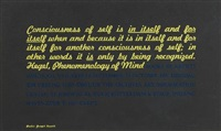 conciousness...hegel, phenomenology of mind by joseph kosuth