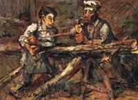 锯木 by luo zhongli