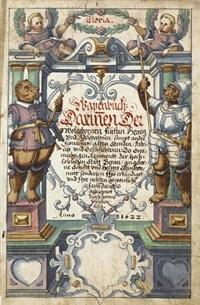 wapenbuch (bk w/ 65 pages, folio) by hans ulrich fisch the elder