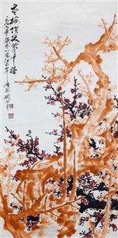 老梅俏笑庆千禧 by guan shanyue