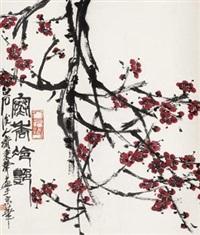 含香冷艳 (flower) by qi bingsheng