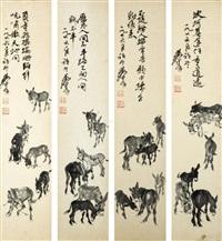 驴四条屏 (in 4 parts) by huang zhou