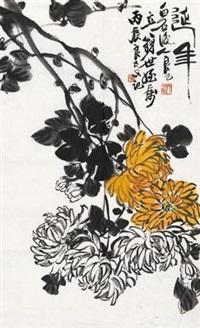 延年 by qi liangsi