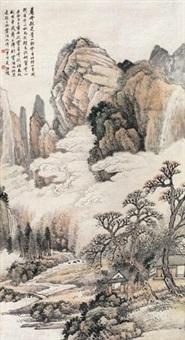 流云飞瀑图 by wang kun