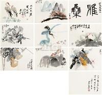 character by gu gan