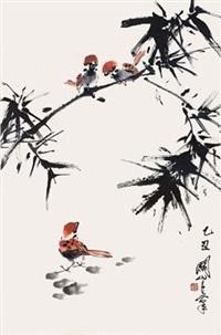 竹鸟图 by guan shanyue