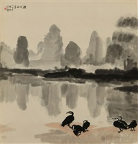autumn in the lijang by xu beihong